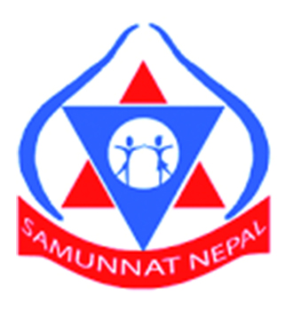 logo-asso-nepal